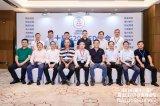 第十届G20-LED峰会第1次CEO会议在深圳机场凯悦酒店隆重举行