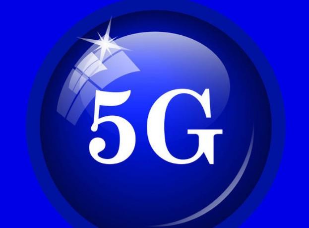 5G网络是新型信息基础设施的代表