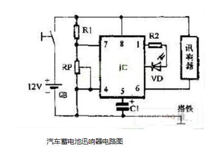 蓄電池的電壓降低時可發信號的迅響器電路圖