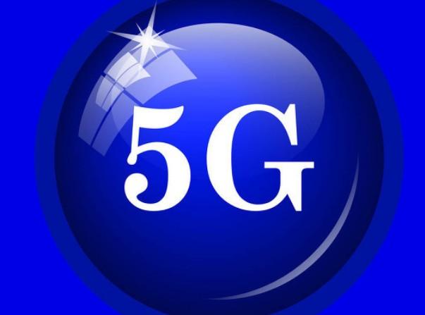 5G:让世界更具弹性