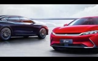 比亚迪宣布推出旗舰旗舰新能源轿车汉(Han)