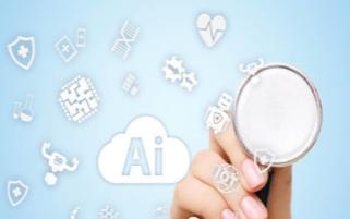 未来网络安全的核心技术人工智能