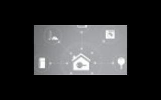 嵌入式系统的基础知识讲解