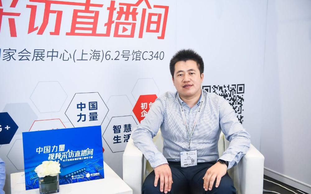博世:新一代碳化硅技术助力智慧出行