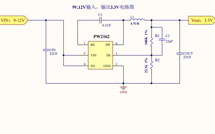 使用PW2162芯片9V和12V输入输出5V的电路图和PCB免费下载