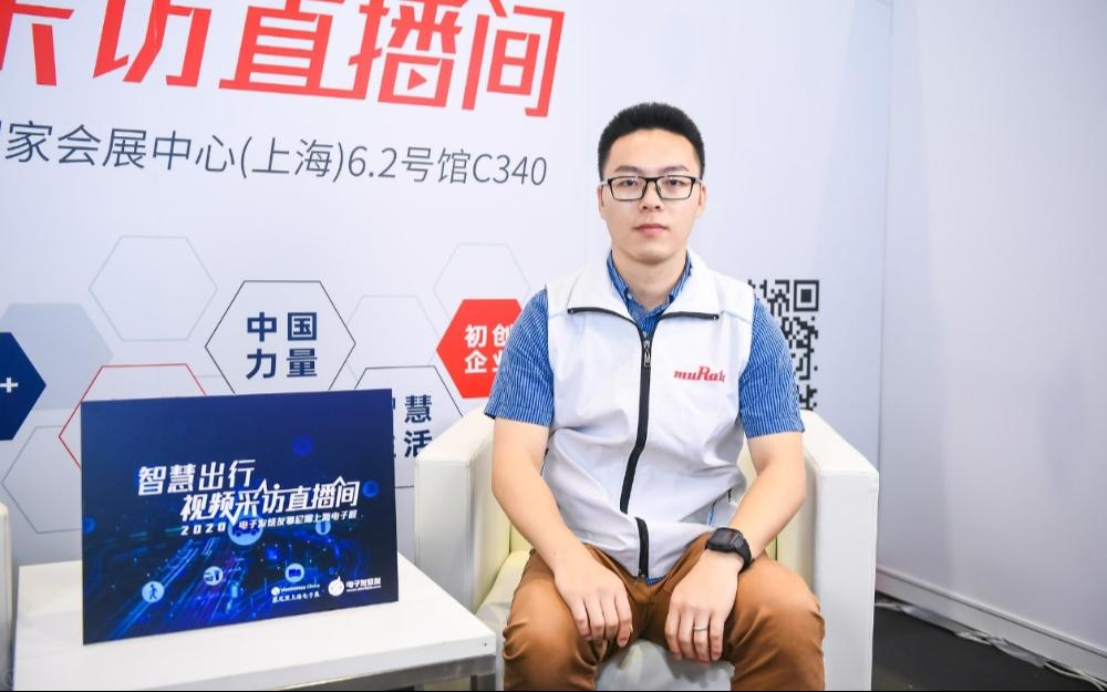 村田:汽車智能化與電動化需要更安全的車規傳感器