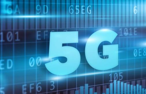 我国自研的5G毫米波芯片,将开启5G商用发展的新征程和新阶段