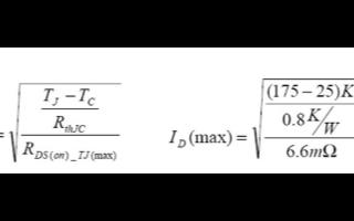 英飛凌功率MOSFET產品的參數分析與研究