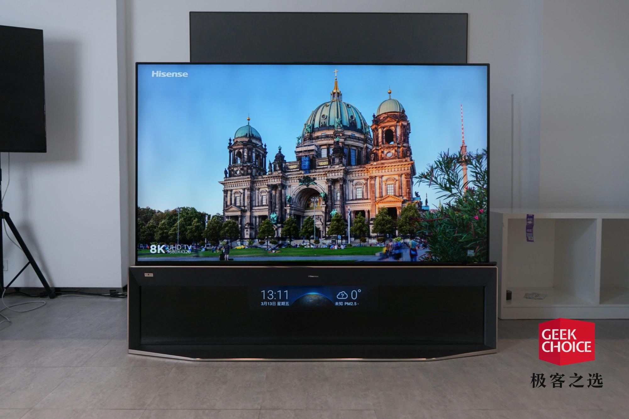 海信85U9E評測:基于Android 9.0深度優化的電視系統