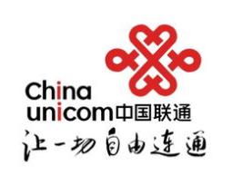 中國聯通正式開啟下半年智能組網終端設備測試