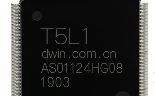 迪文科技的T5L ASIC应用开发指南