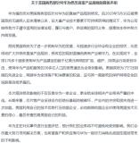華為正式進入應對美國制裁的2.0階段