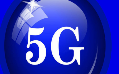 5G通讯网络为什么会大量使用小型基站