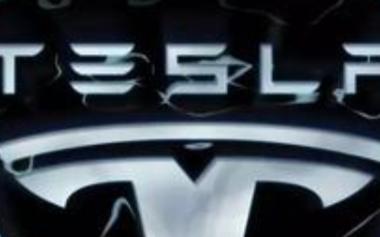 特斯拉不再计划在德国工厂生产电池
