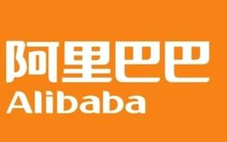 阿里巴巴集團發布了2020年財政年度報告