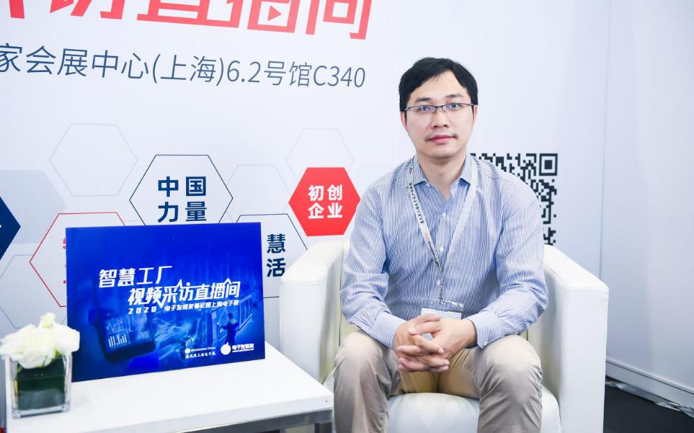 迦智科技CEO陈首先:做深做透智能工厂柔性物流