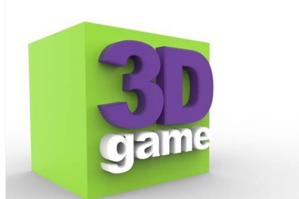 3D MIMO的技术优势