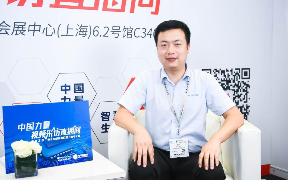 金升陽:電源模塊促進新基建5G與智能出行三大產業