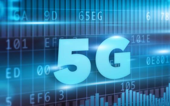 5G时代将引领和催生多个行业的变革