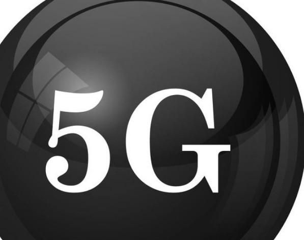 5G网络支撑和服务数字中国建设,促进经济社会发展