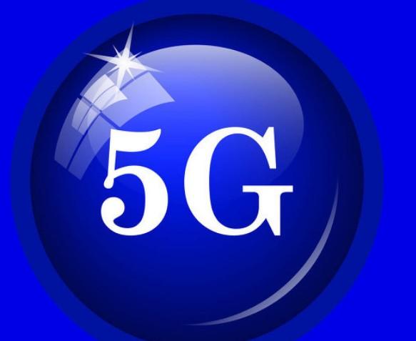 如何抢抓机遇加快发展5G产业?