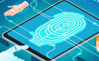 生物识别技术是物联网安全的未来