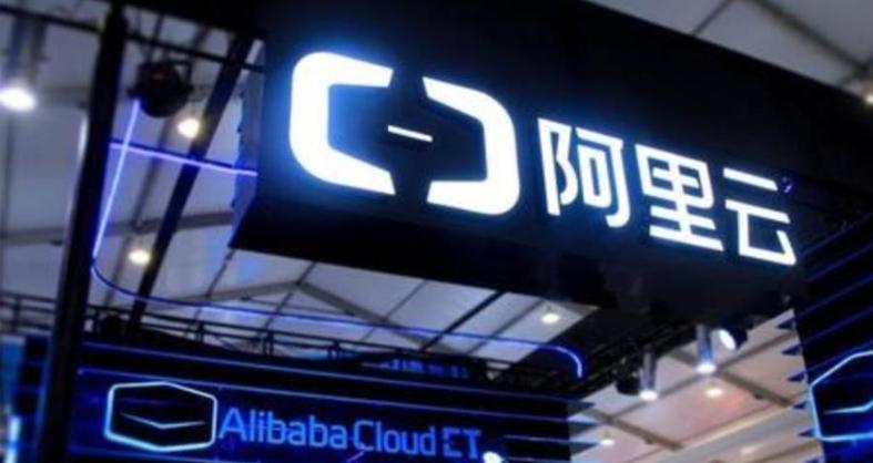 中国AI云市场 阿里云和百度云表现优异