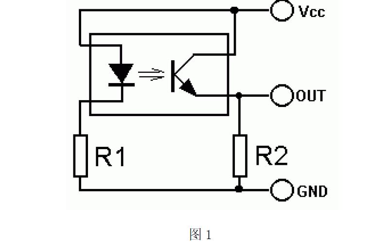 光电传感器的典型应用电路详细说明