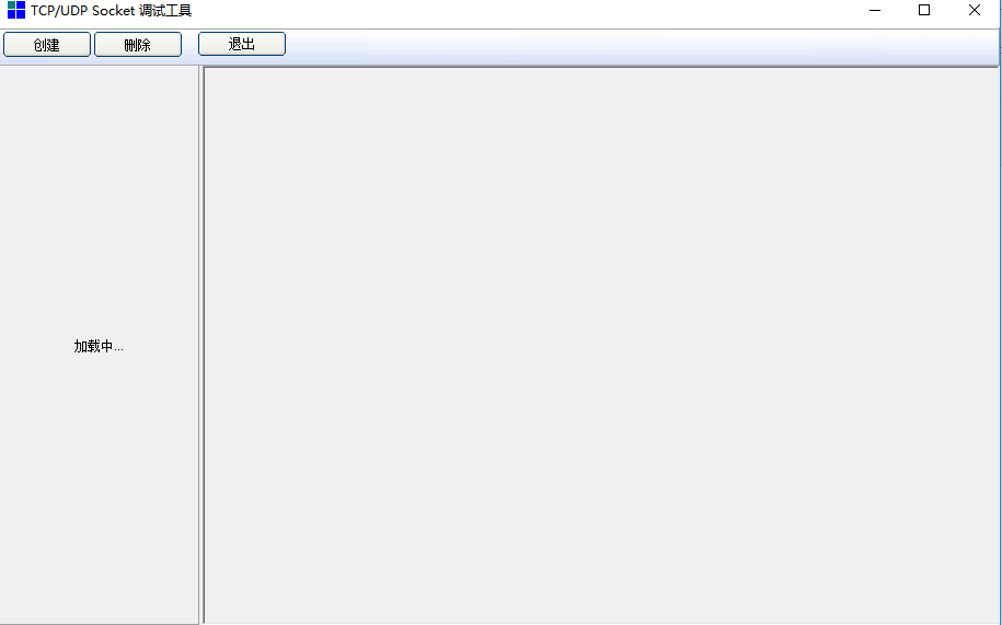 TCP和UDP Socket调试工具应用程序免费下载