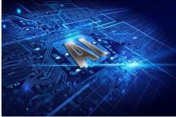 2020云端会 人工智能加持智慧旅游