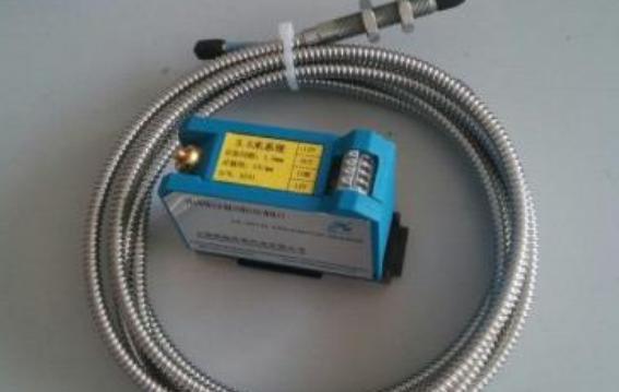 電渦流傳感器的安裝方法