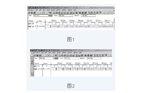 VHDL設計中信號與變量區別及正確的使用方法