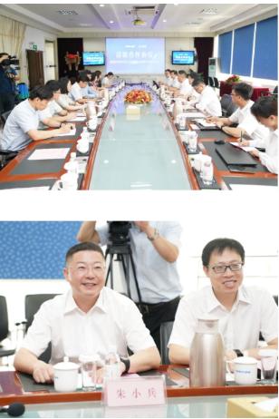 賽輪集團與科大訊飛全資子公司簽署戰略合作協議