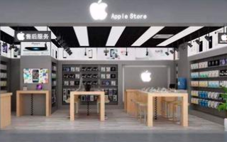 蘋果公司正在調整業務