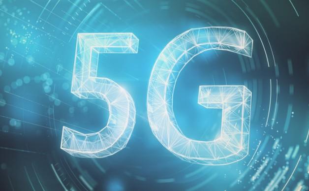 采用5G技术会带来新的网络风险吗?