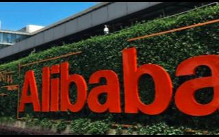 阿里巴巴的馬云出售82億美元的股票