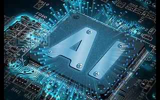 了解人工智能及其影響供應鏈的方式