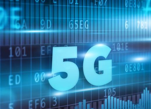 呂廷杰:5G賦能工業互聯網,商業模式仍在探索