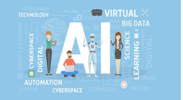 AI芯片是支撑人工智能技术和产业发展的基础设施