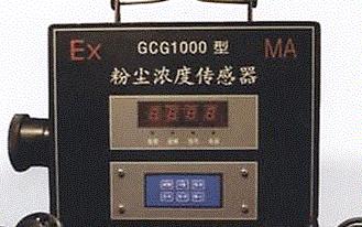 粉塵濃度傳感器的技術特點解析