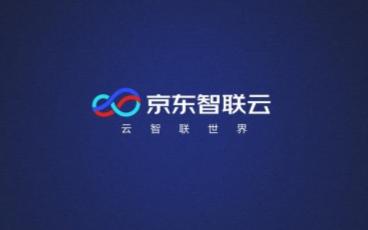 京魚座智能音箱將對未來用戶提供全新智能體驗