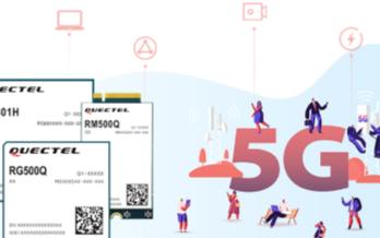 移遠通信與愛立信聯手共同探索行業5G應用的落地
