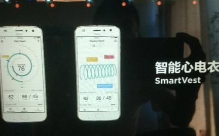 续航两周 联想发布SmartVest智能心电衣