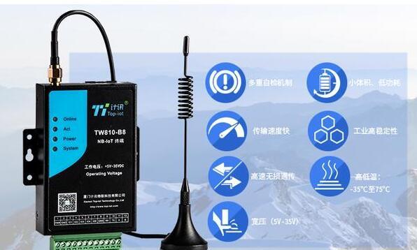 NB-IoT在無線煙感監控系統中的優勢有哪些
