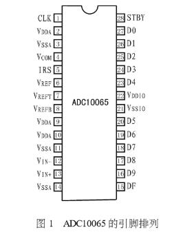 CMOS模數轉換器ADC10065的工作原理和應用電路分析