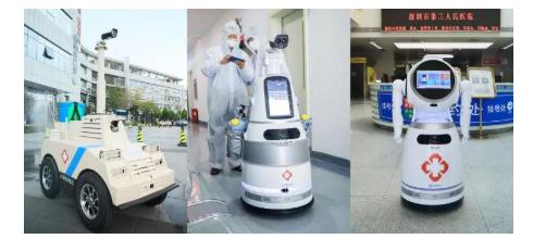智能機器人為新基建加速