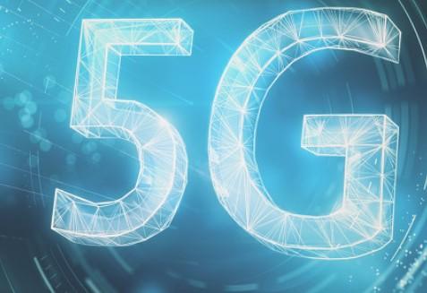 5G+新基建,共創'智·慧'新園區