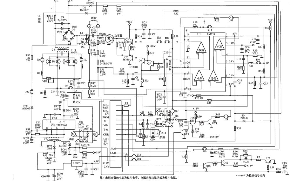 新型电磁炉的电路图集PDF电子书免费下载
