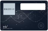 智能卡专业制造商闪耀亮相IOTE2020深圳国际...