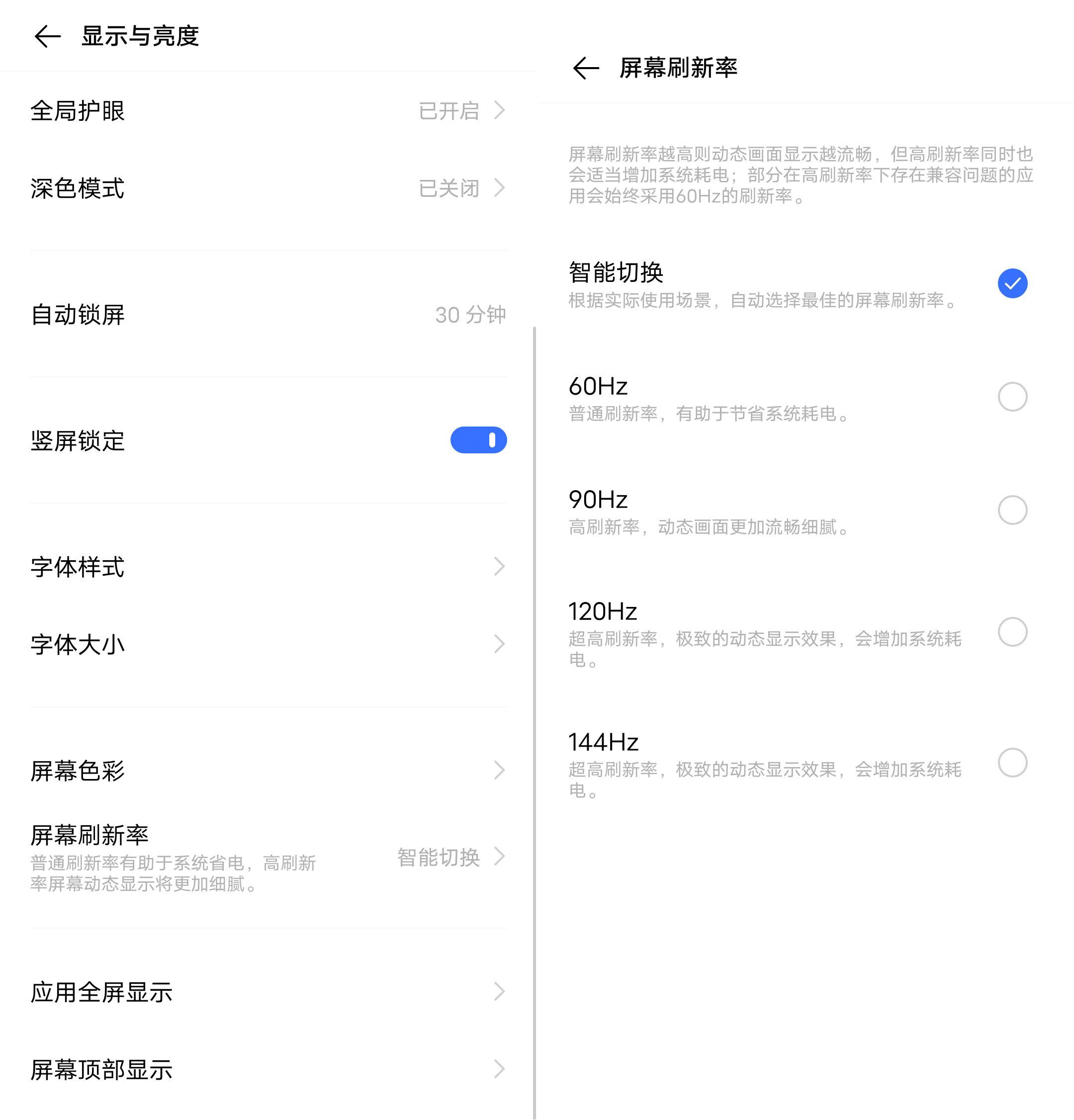 3000元以下性能党值得入手的手机 骁龙865+44W闪充